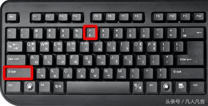 电脑上省略号怎么打(三个技巧轻松打出)
