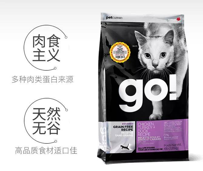 性价比高的猫粮(推荐平价质量口碑较好的猫粮)