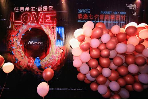 MORE 339店2020年七夕浪漫甜甜圈派对甜蜜落幕