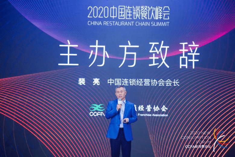 2020中国餐饮加盟榜公布:鱼你在一起成为酸菜鱼快餐品类唯一入榜品牌