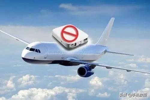 充电宝能带上飞机吗(30000充电宝能带上飞机吗)