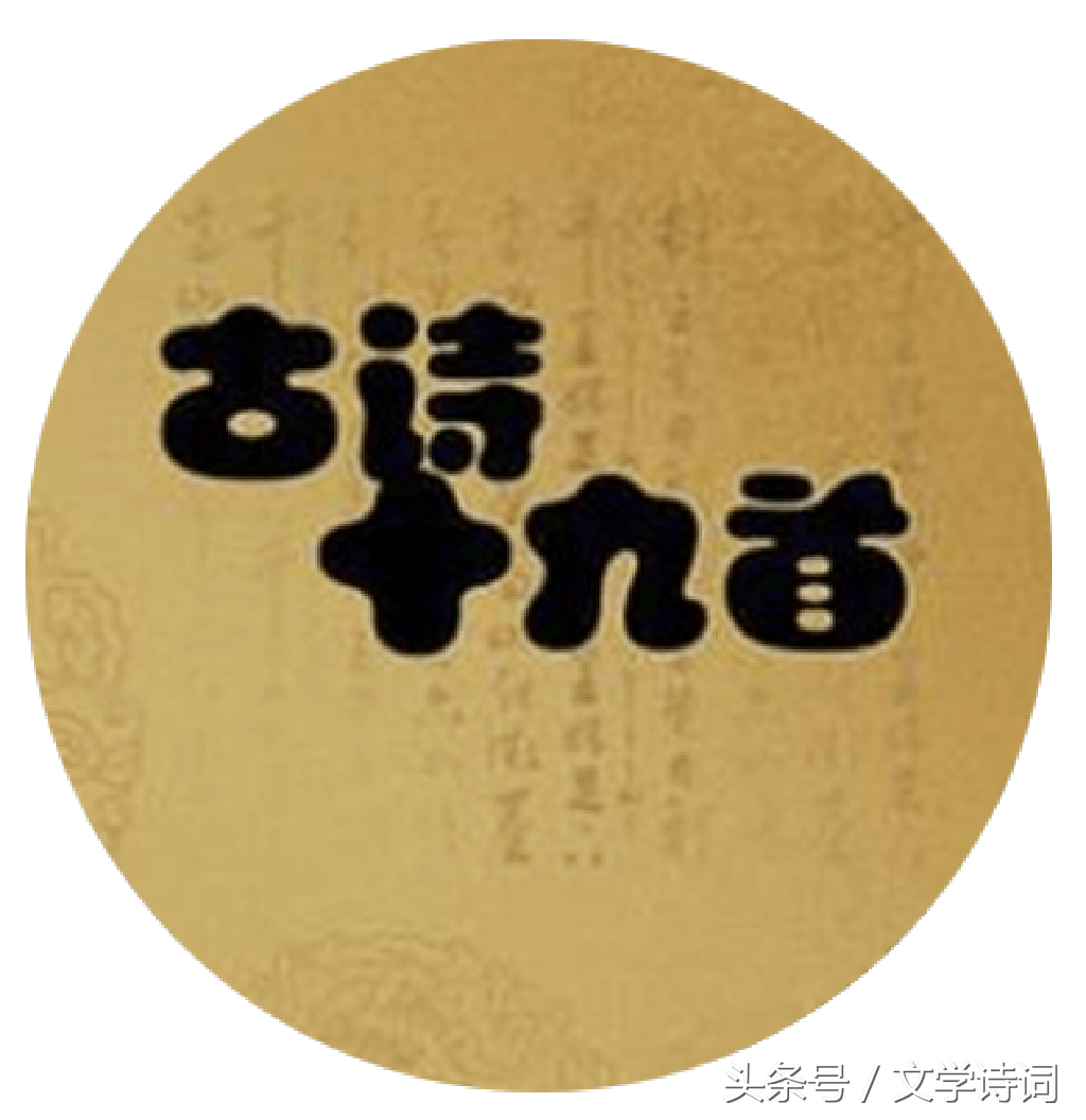 回车驾言迈翻译及赏析(回车驾言迈拼音版)