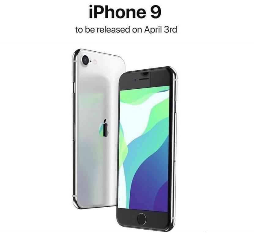 苹果9多少钱一台(苹果9官方报价多少钱)