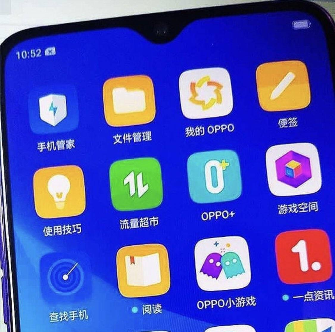 oppor17参数配置(oppor17手机参数)