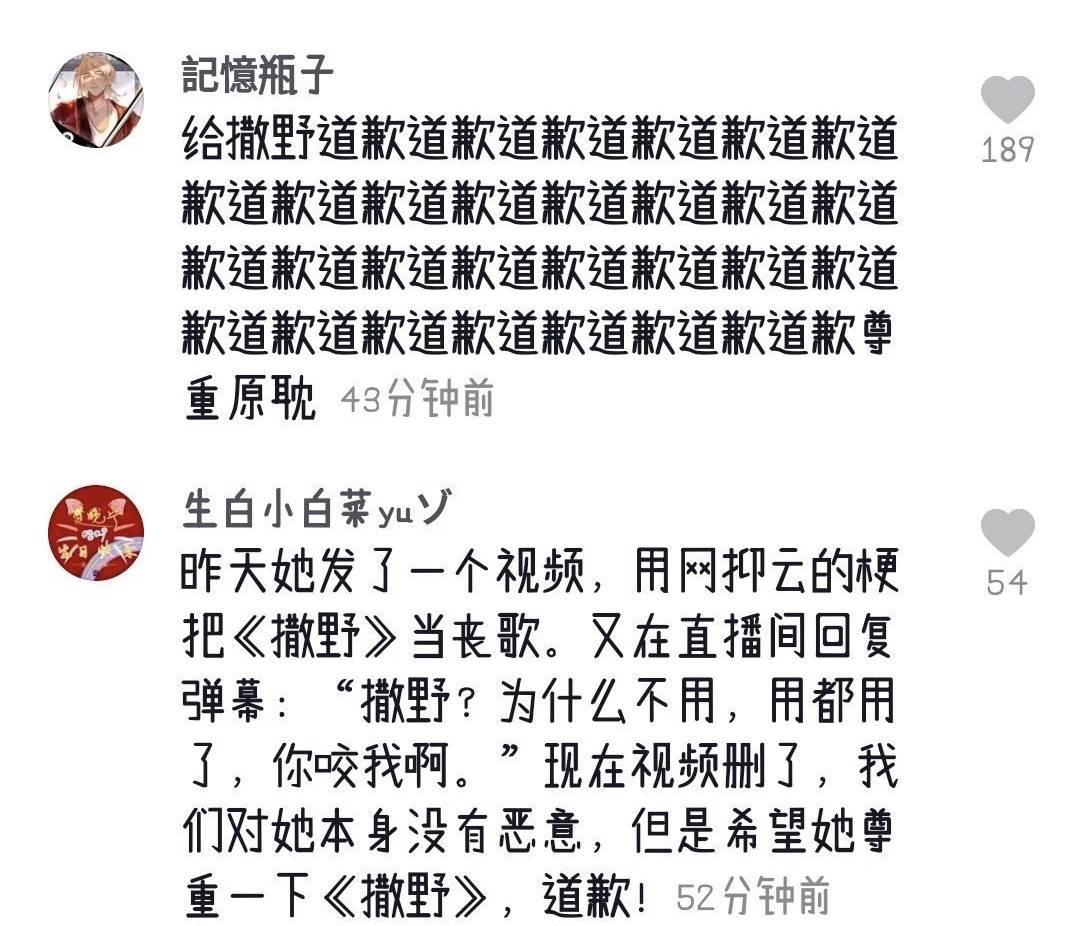 刘思瑶事件怎么回事,刘思瑶事件具体经过
