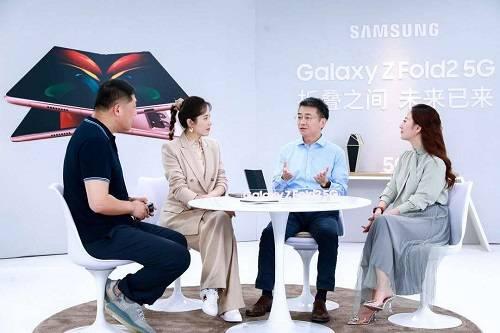 折叠之间 未来已来,三星Galaxy Z Fold2 5G背后的故事