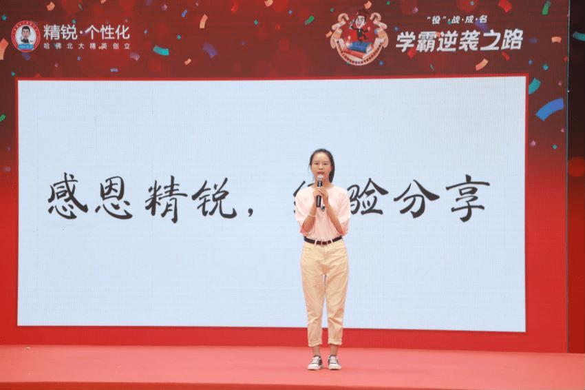来自上海浦东金桥中心的精锐学子蔡心怡