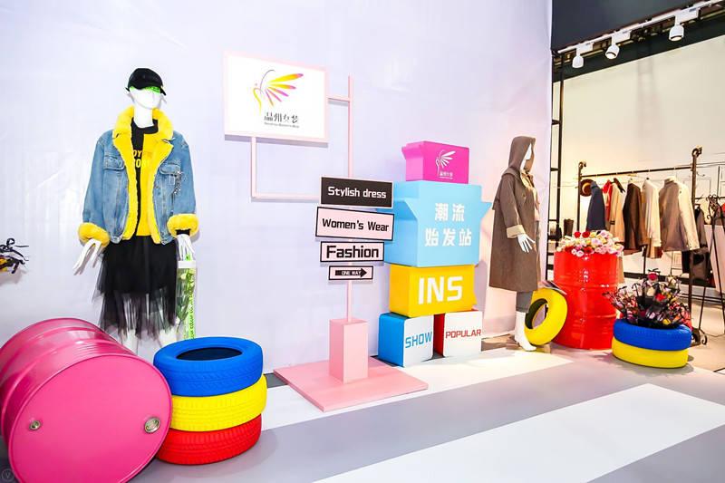 聚焦变革,抓准机遇——2020温州时尚博览会再塑行业新格局