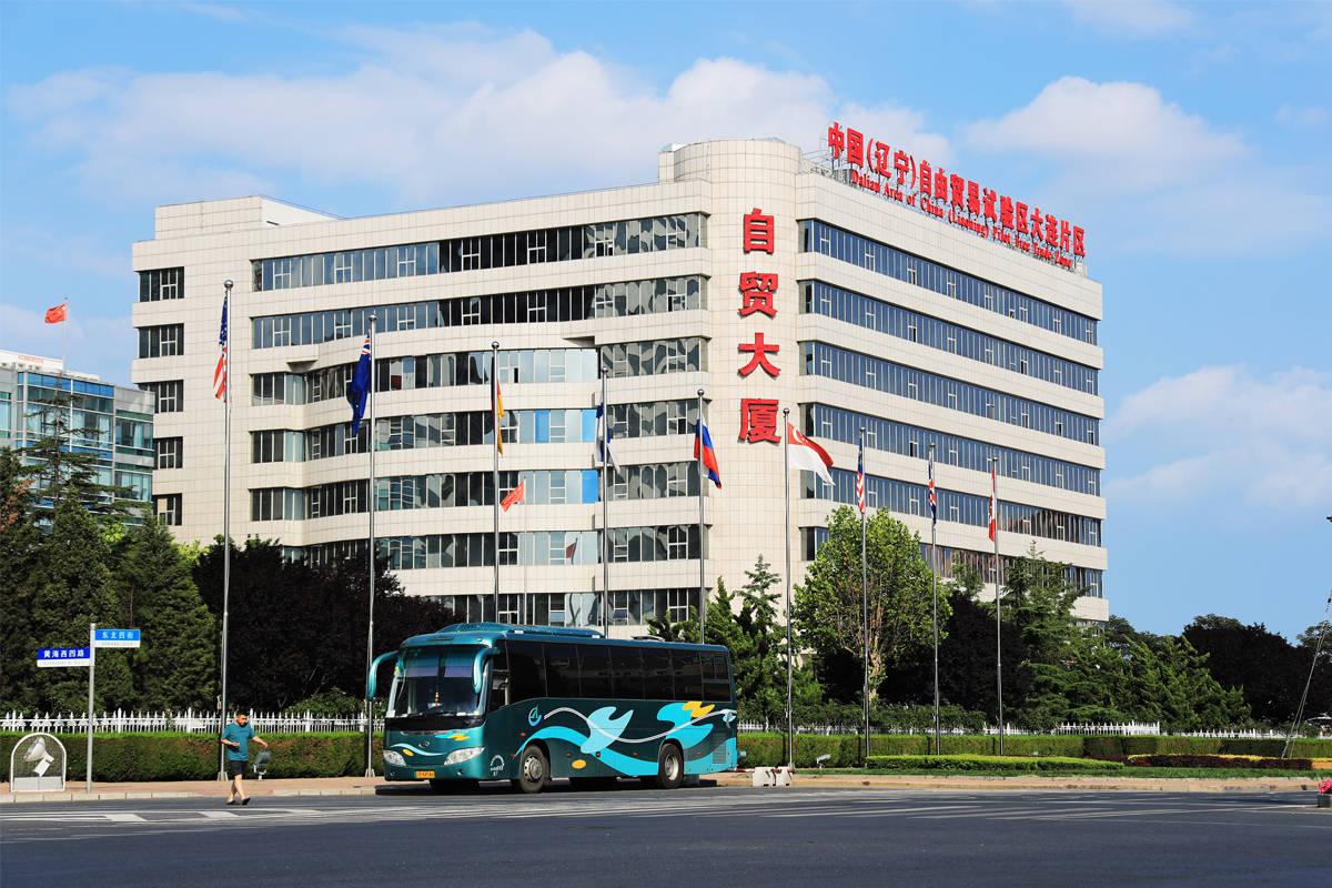 中国(辽宁)自由贸易试验区大连片区将去行政化实行企业化管理