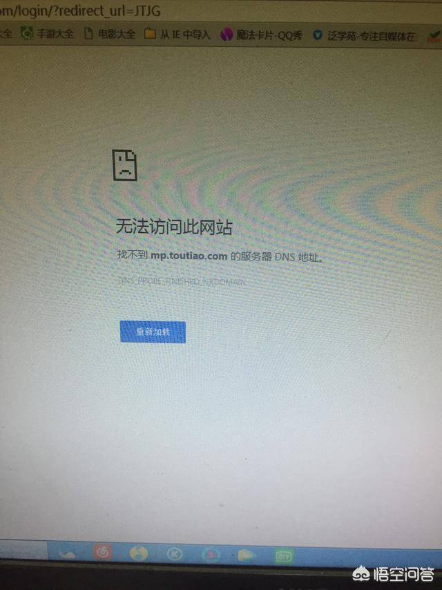 浏览器打不开网页是什么原因(电脑有网但浏览器打不开网页)