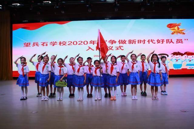 望兵石学校:红领巾洗礼抗疫好少年