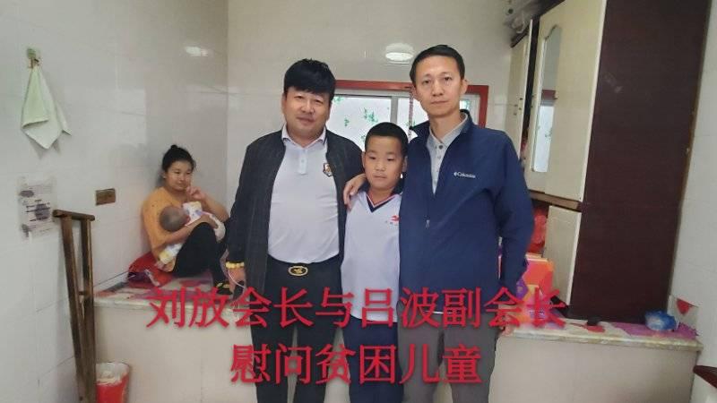 长春市个体劳动者私营企业协会刘放会长、吕波副会长个人出钱出物