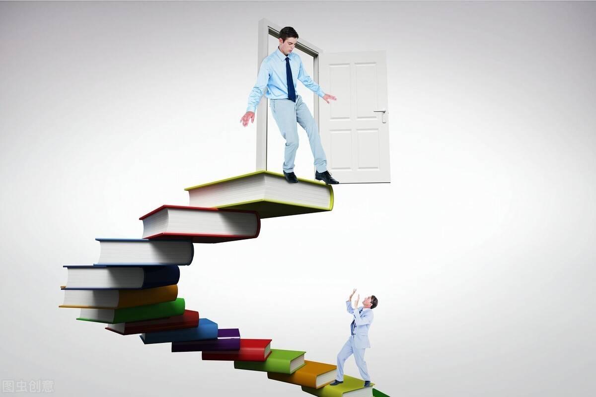 第一学历怎么填写(第一学历终身被歧视)