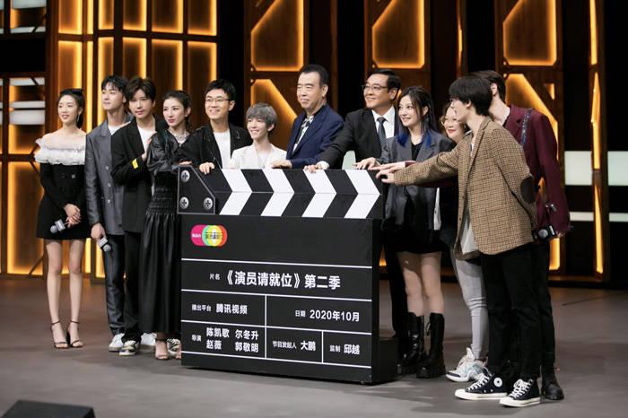赵薇出席《演员请就位》第二季发布会 感性点评触动演员内心