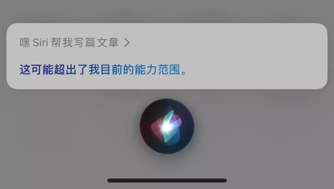 iPhone 这个神功能,全都会用算我输!