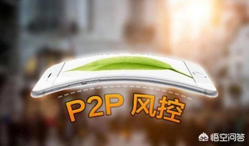 p2p理财公司排名(倒闭的最大p2p公司)