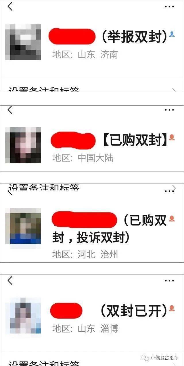 微信被限制发朋友圈(朋友圈总是发送不成功)