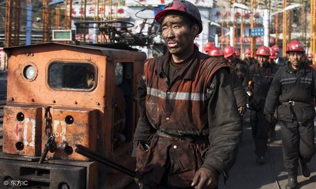 央行报告透露,中国经济真的好起来了,老百姓有更多钱可消费了?插图(2)