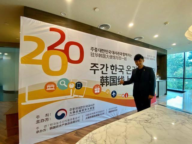 纵览健康美味,韩国线上商品周直播开启