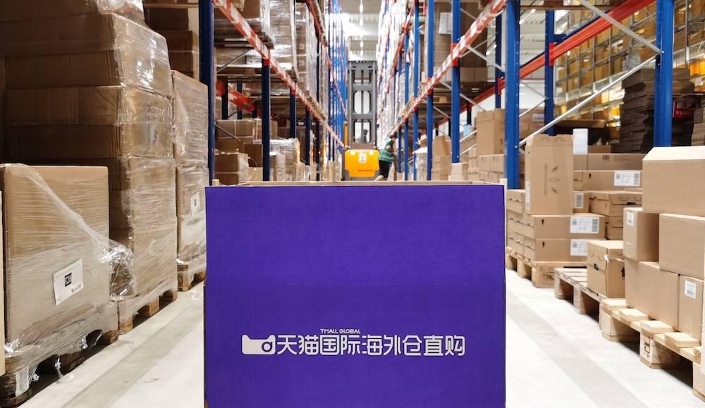 双节黄金周跨境直邮火了,天猫国际海外直购成交同比增长429%