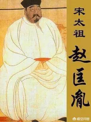中国历代皇帝顺序表(中国朝代顺序表完整图)