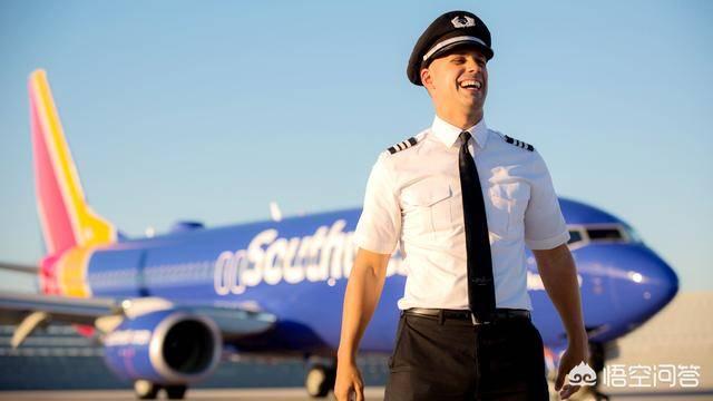 机长工资多少钱一个月(机长是不是非常容易出轨)