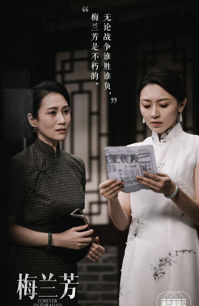 出道八年,搭档杨幂多次都没火,黄梦莹真的没有主角脸吗?