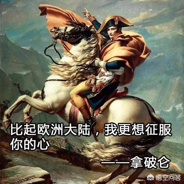 """2句最美作家情话(民国最美情话50句)"""""""