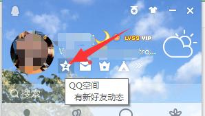 QQ空间快速登录(快速登入),涨知识了 网络快讯 第4张