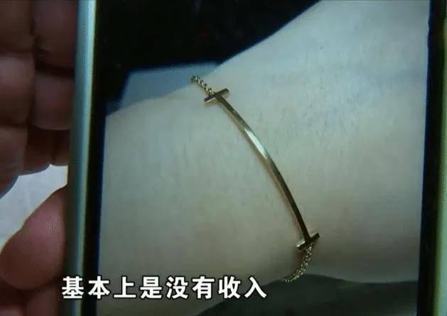 一万多买的首饰,回收只给650?Tiffany手链也不值钱?