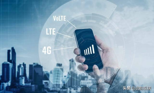 lte网络是什么意思(4G,LTE和VoLTE的区别在哪里) 网络快讯 第1张