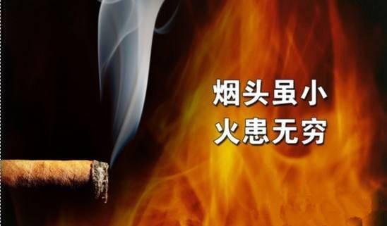 烟头中心温度可达多少度? 网络快讯 第1张