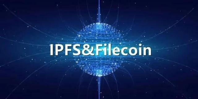 全面解读IPFS和Filecoin背后的技术