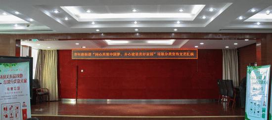 """青年路街道""""同心共筑中国梦,齐心建设美好家园""""垃圾分类宣传文艺汇演(图1)"""