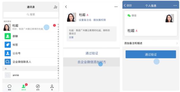 抖音、知乎等自媒体平台,如何引流用户到企业微信? 网络快讯 第1张