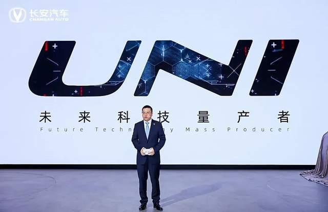 不止于简约,长安UNI-K如何建立消费共识? 网络快讯 第7张