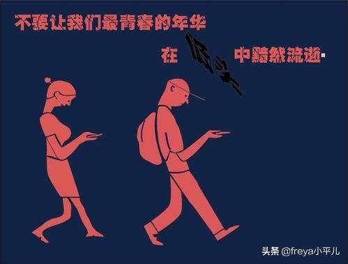 怎么戒掉手机(最狠的戒手机方法)