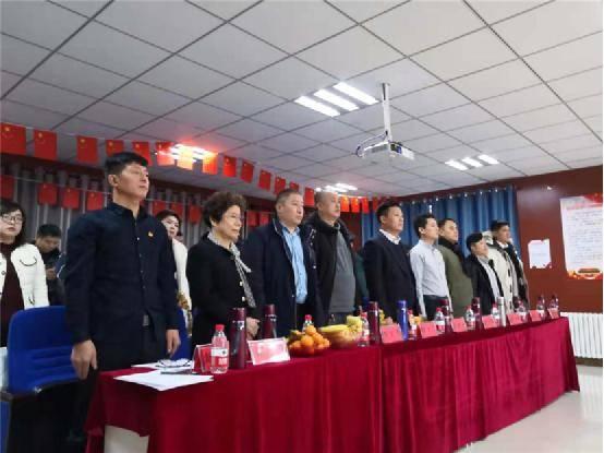长春南关区个私第一次常务理事及分会会长会议圆满成功