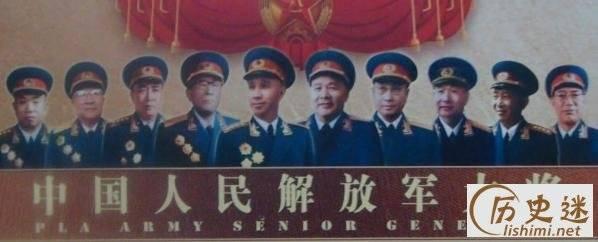 开国十大将军实力排行顺序,中国十大开国将军以及其排名 网络快讯 第1张