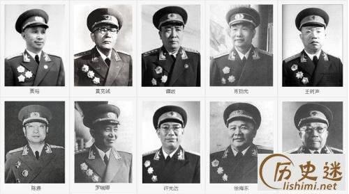 开国十大将军实力排行顺序,中国十大开国将军以及其排名 网络快讯 第3张