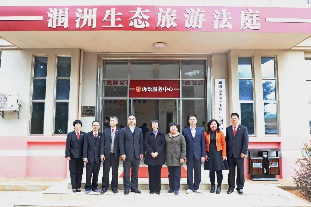 广西北海:全国首个海岛生态旅游法庭揭牌成立