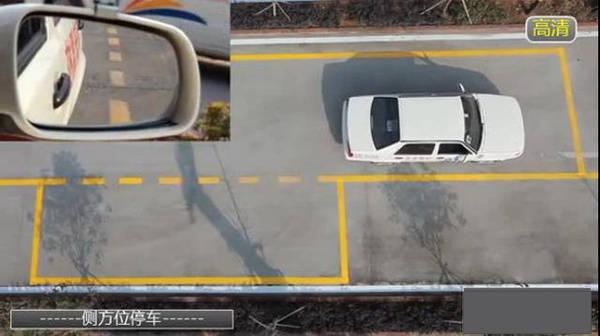 中途放弃学车的人多吗(中途放弃学车是为什么)插图(2)