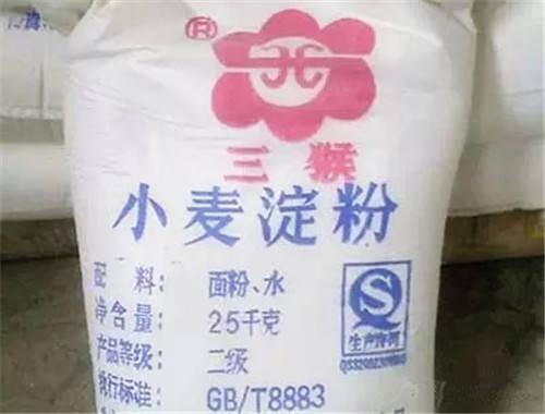 淀粉是不是生粉,淀粉和生粉的区别是什么插图(13)