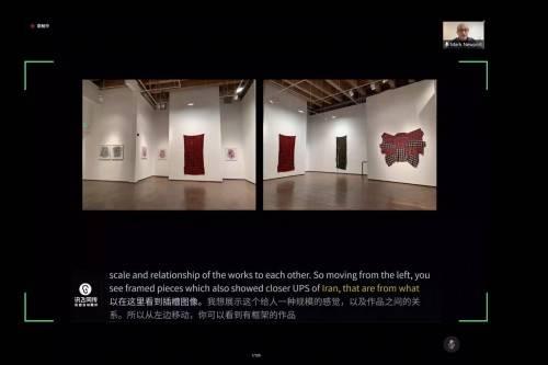 """""""2020中美纤维艺术与科技创新交流展国际研讨会""""召开"""