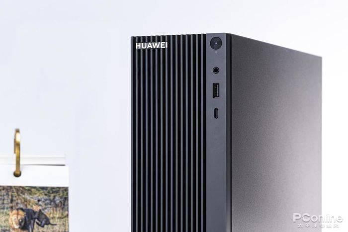 华为首款商用PC体验如何?网友:颠覆!的照片 - 5