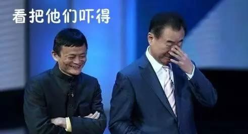 肯德基中国股份卖给谁了(马云收购肯德基为什么呢)插图(1)