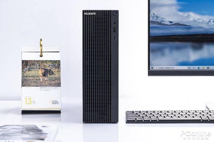 华为首款商用PC体验如何?网友:颠覆!的照片 - 4