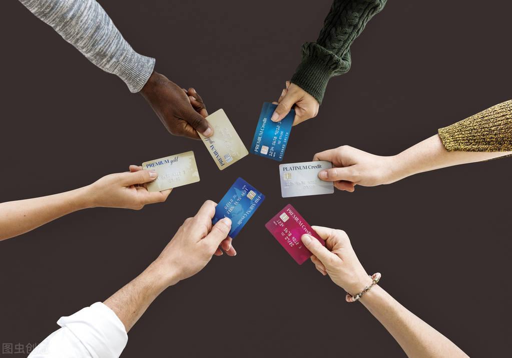 信用卡分期利息多少(信用卡分期几期最划算)插图