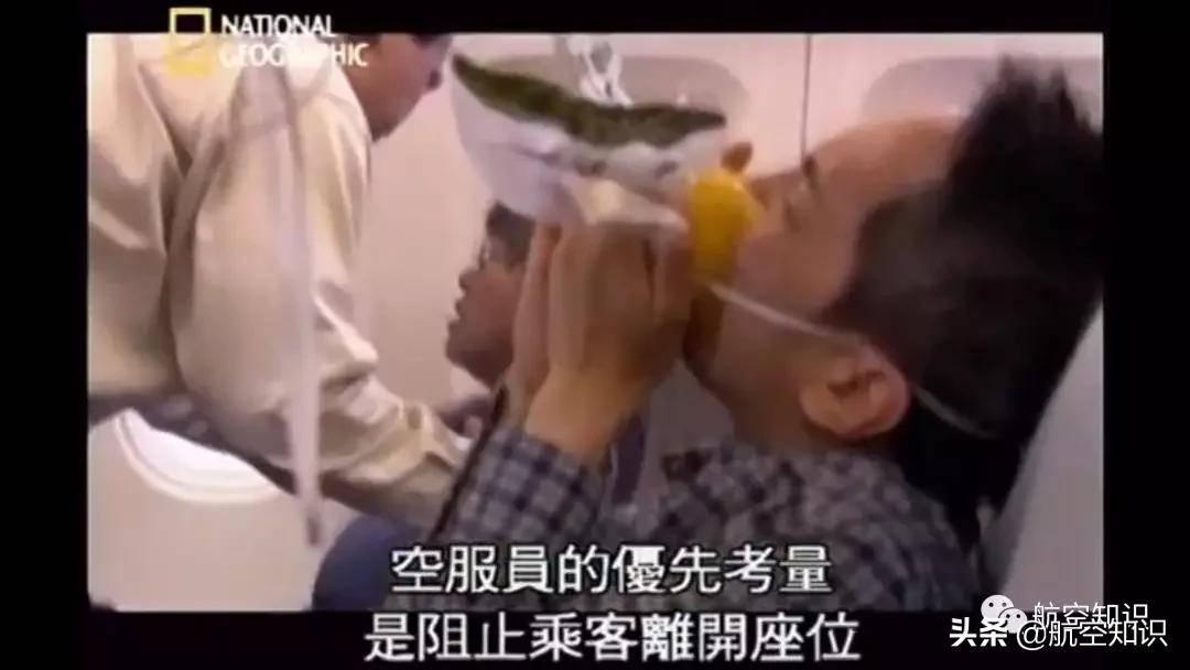 飞机允许带多少液体(为什么飞机不允许带液体)插图(17)