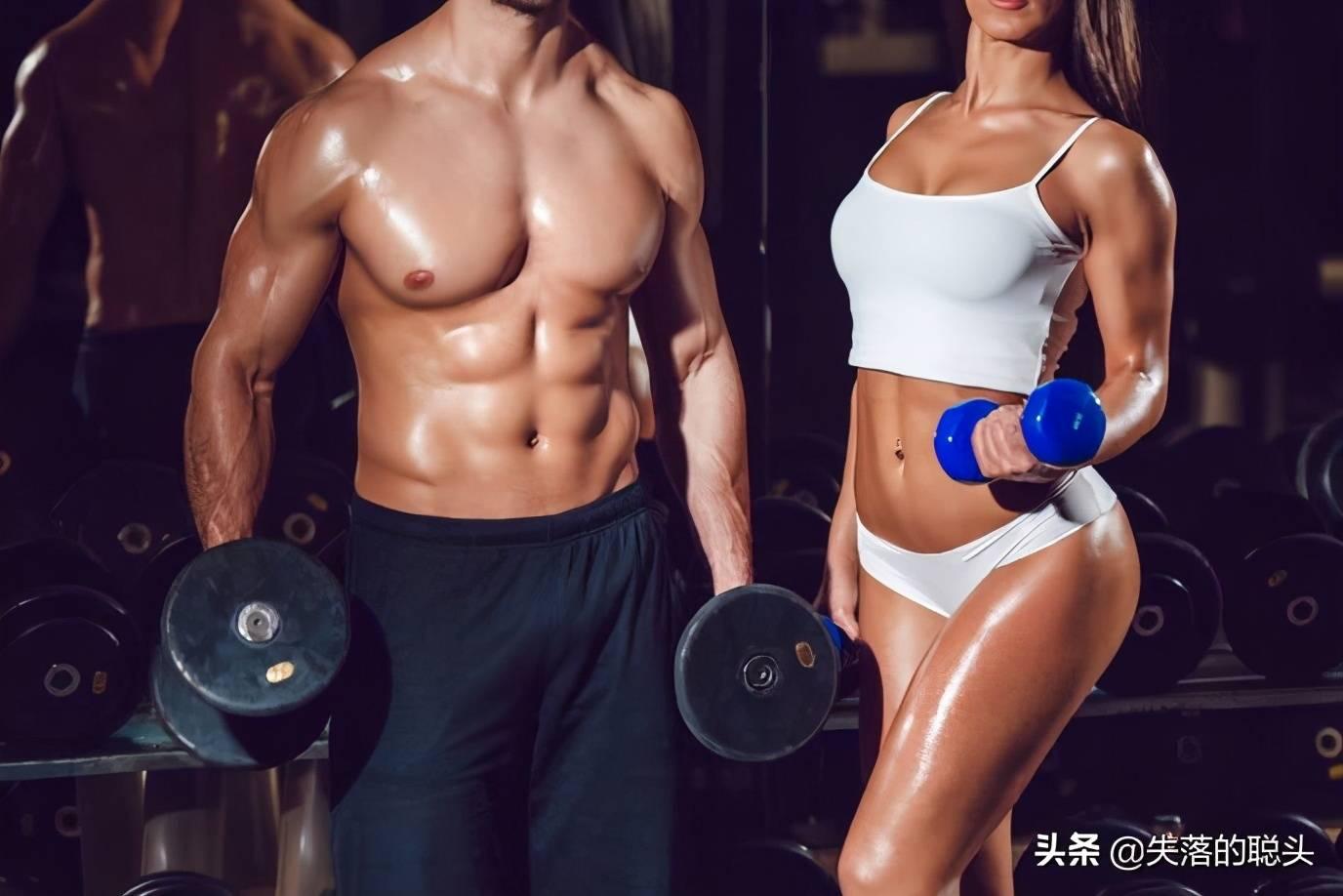 肌肉率高意味什么(你的肌肉率达标了吗)插图(1)